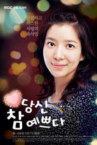 phim co nang de thuong 201x300 7 phim hay về bà mẹ đơn thân khiến người xem phải xúc động