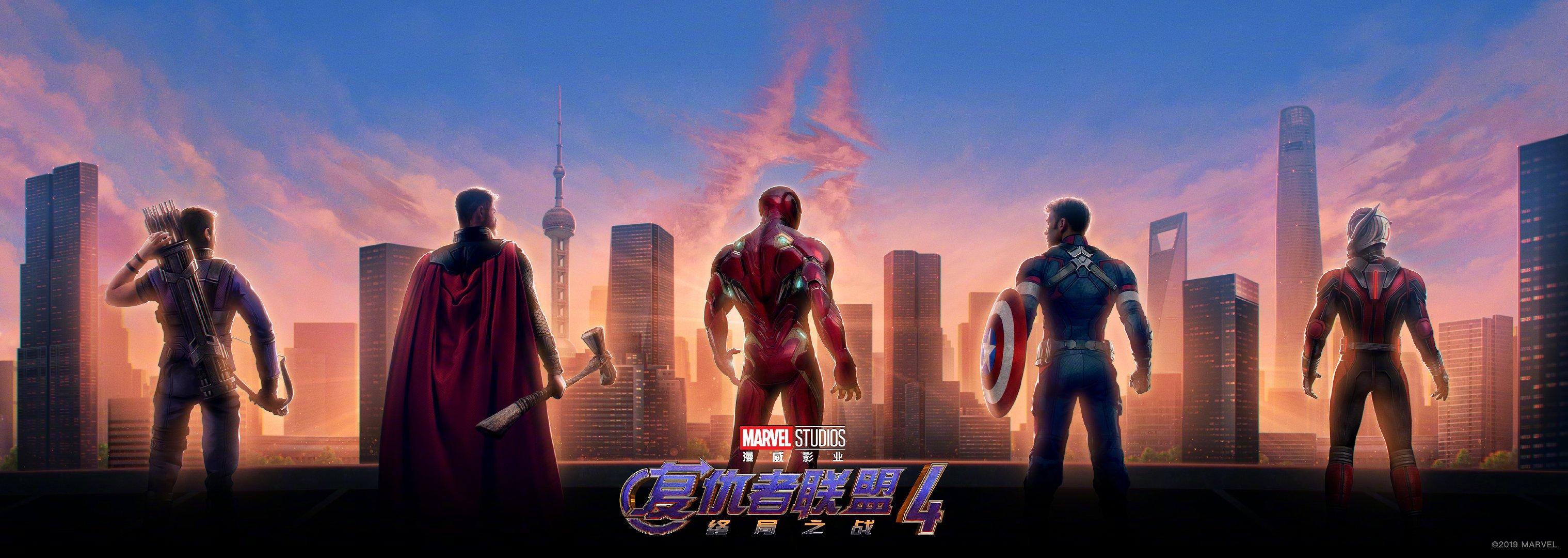 Kết quả hình ảnh cho Avengers: Endgame