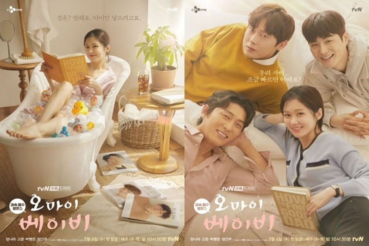Jang Nara's new drama 'Oh My Baby' publishes two official posters ...