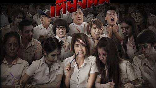 Phim kinh dị Thái 'Midnight University': Lớp học ở... thế giới bên kia