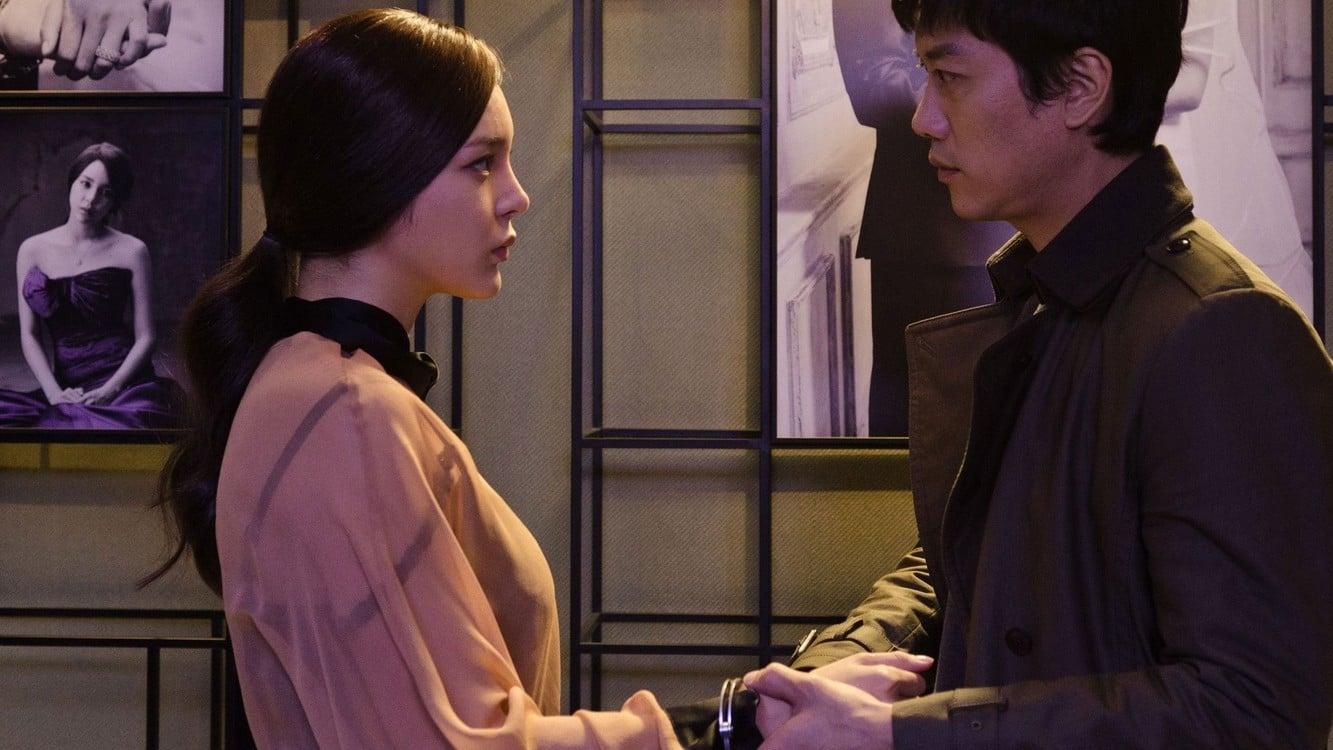 The Scent - phim Hàn 18+