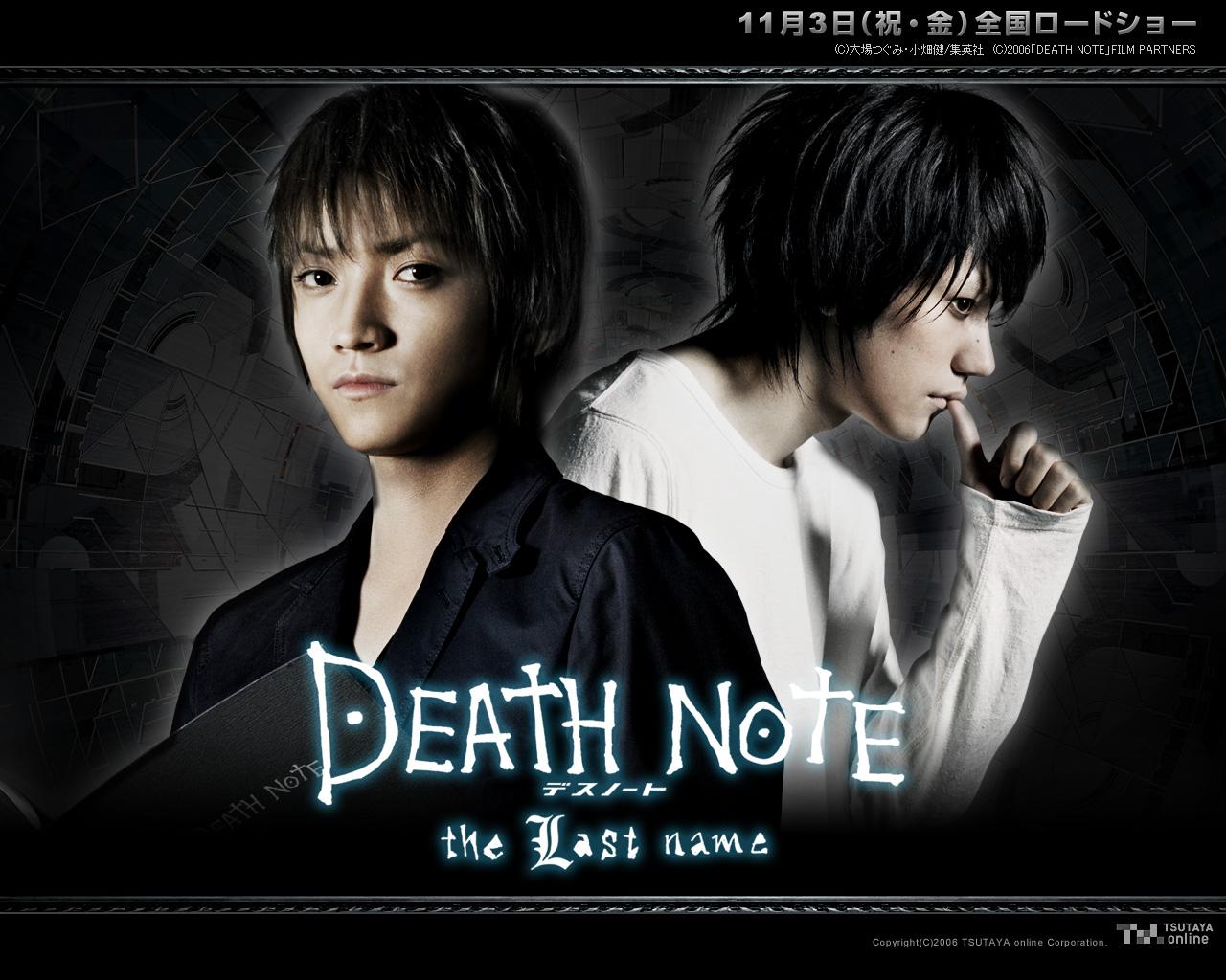 Death Note Movie Series