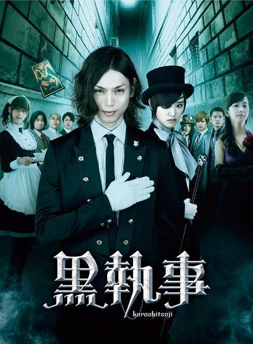 Kuroshitsuji (Black Butler) Movie